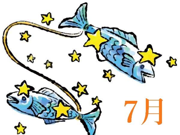魚座(うお座)