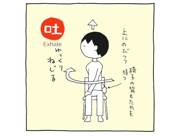 椅子に座ったままできる!簡単・骨盤底筋エクササイズ