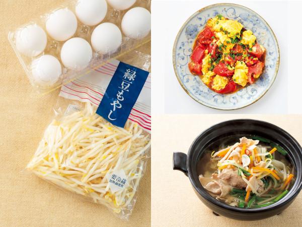 節約レシピ!卵&もやし料理