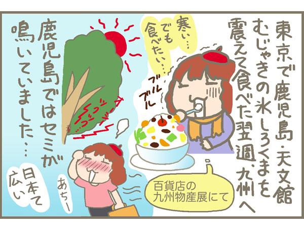 九州女性旅行