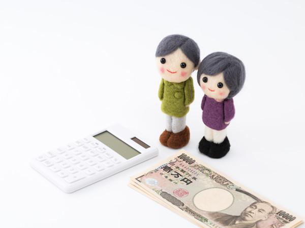 退職金を上手に運用して将来のリスクに備えよう