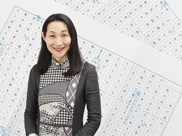 青木奈緖さんのエッセー通信講座第4回