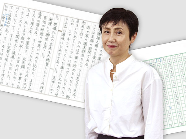 通信制 山本ふみこさんのエッセー講座(第2回)