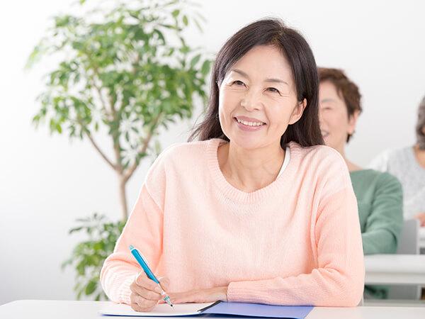 50代女性の資格勉強
