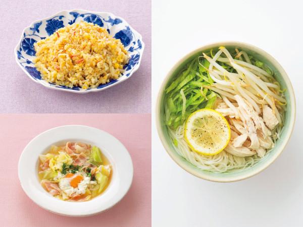 簡単・節約レシピ!ご飯・麺・スープ
