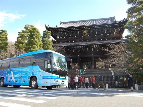 バス旅 着地型ツアー