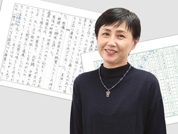 山本ふみこさんエッセイ通信講座第4回
