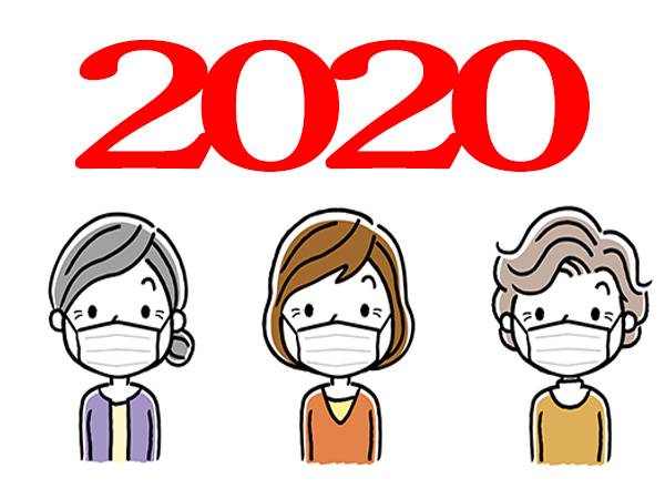 2020年シニア女性の心に刺さったトレンドとは?