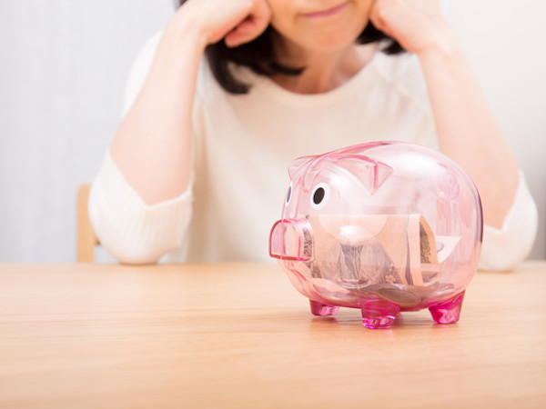 老後資金はいくら必要?いつから貯めるべき?