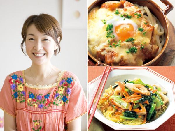おすすめ「あったか麺レシピ」5選