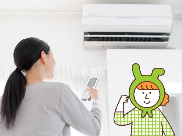 電気代節約法4選