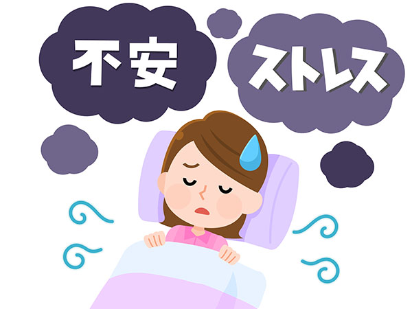 うつ病と不眠症の悪循環を解消する方法とは