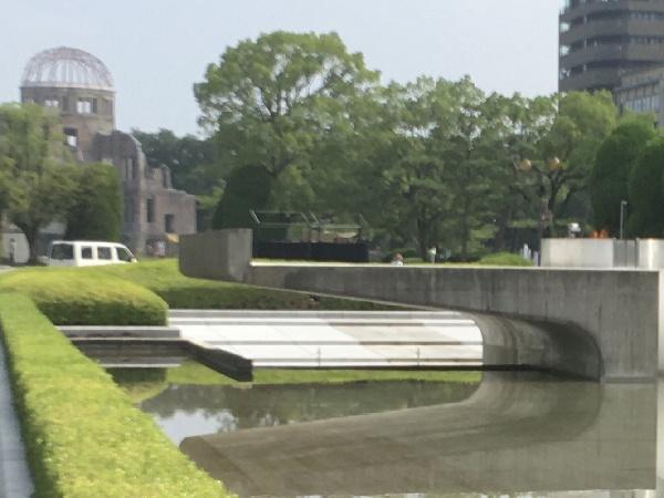 広島記念公園