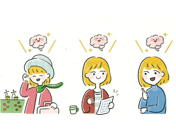 脳の活性化に効果的な生活習慣