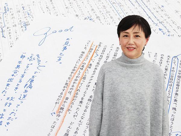 山本ふみこさんエッセイ通信講座第5回