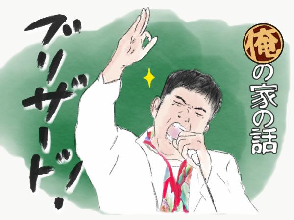 長瀬智也さんの引退が残念すぎた「歌う神回」
