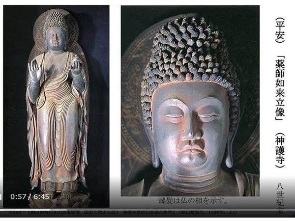 仏像に見る、日本美術の特徴