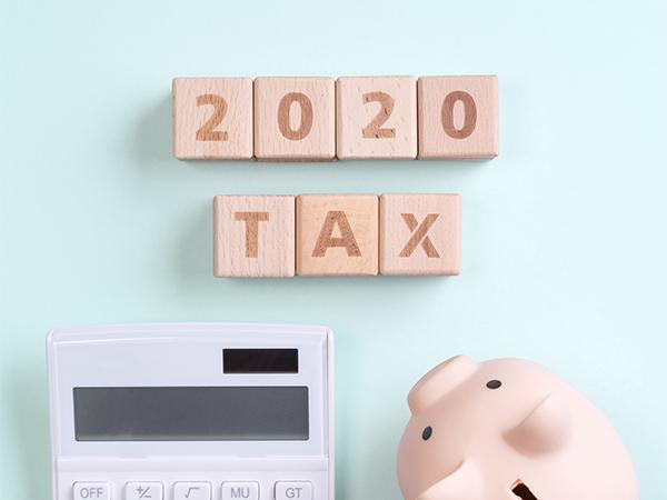 2020年、増税になる?減税になる?