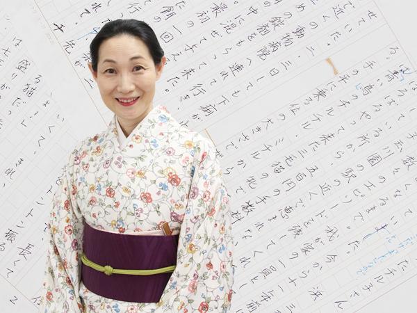 青木奈緖さんのエッセー通信講座第6回