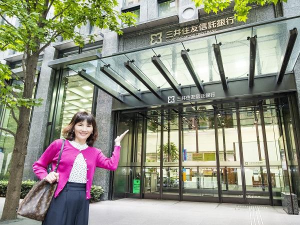 都内にある三井住友信託銀行・本店にお伺いしました