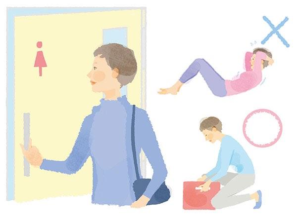 尿漏れ・頻尿を自分で治す!骨盤底をケアする生活習慣