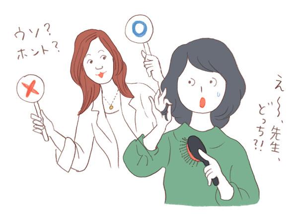 【髪の悩みQ&A】医師が教える!正しいシャンプー術