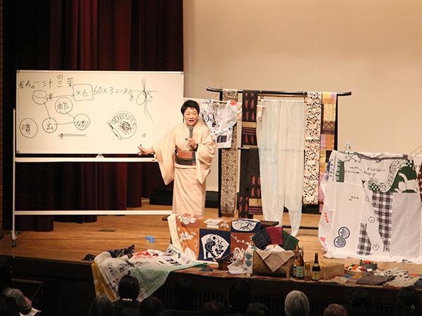 横山たか子さんハルメク長期購読者向け講演会イベントレポート