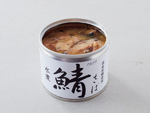 ハルメクのサバ缶レシピコンテスト