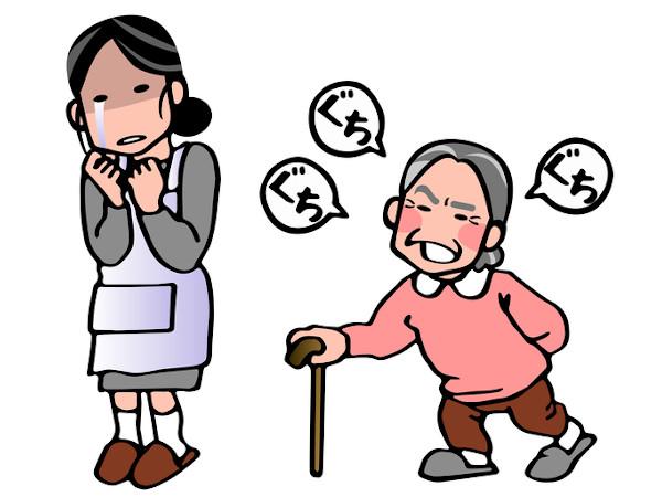 嫁姑問題の原因と対処法