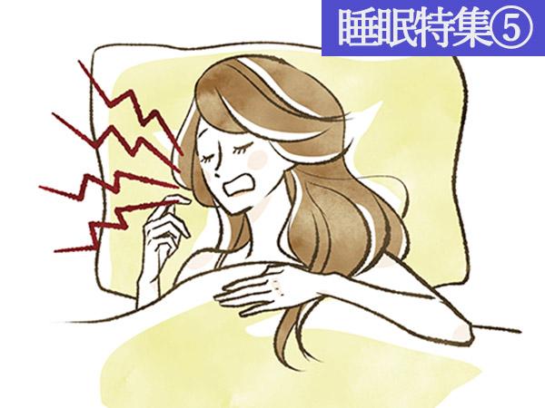 閉経後の女性は要注意!睡眠時無呼吸症候群の対策は?