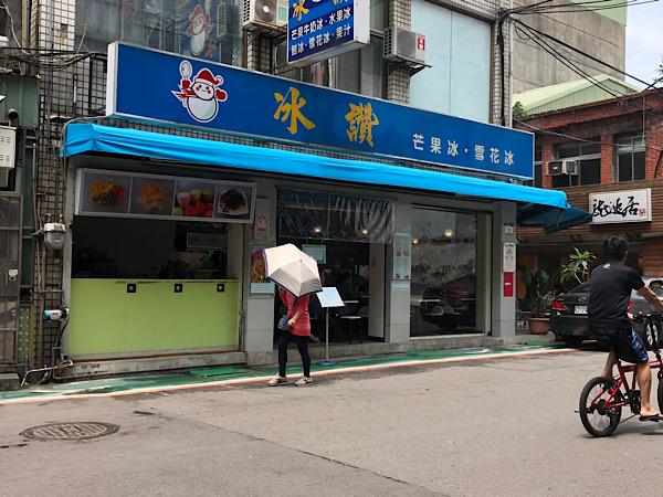 食べなきゃ気がすまない台湾スイーツ
