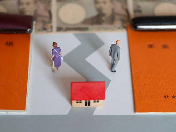 熟年離婚での財産分与はどうなる?退職金はもらえるか
