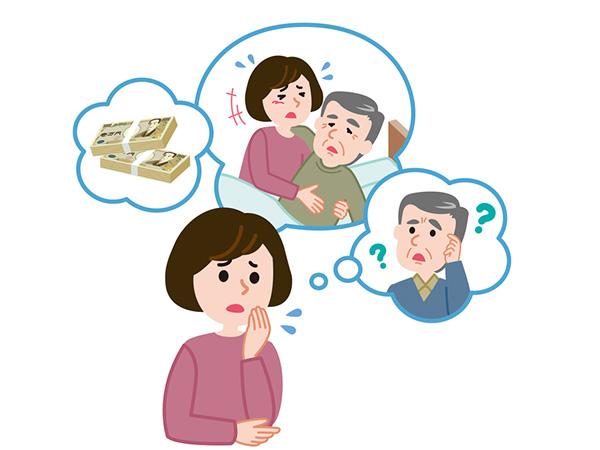熟年夫婦の介護問題!事前に話しておくべきことリスト