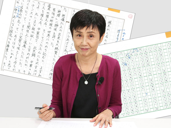 山本ふみこさんのエッセー講座