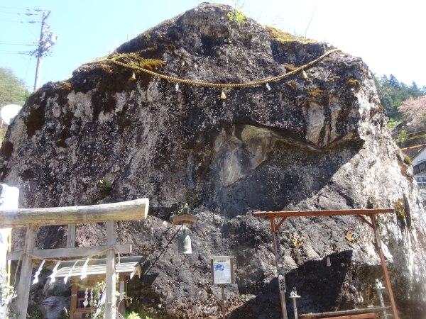 石・石造文化にふれる