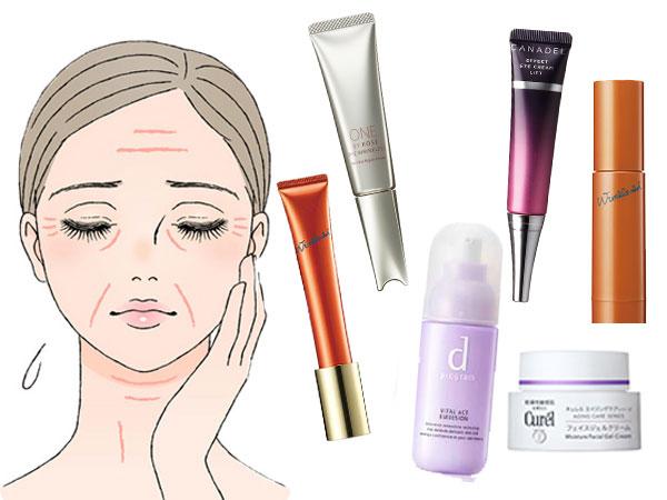 美容ライターおすすめのシワ対策化粧品