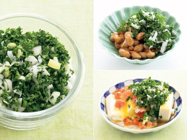 夏におすすめの薬味レシピ!パセリミックス