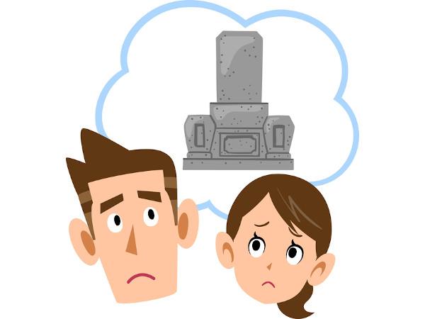 人生相談:親のお墓の管理はどうする?