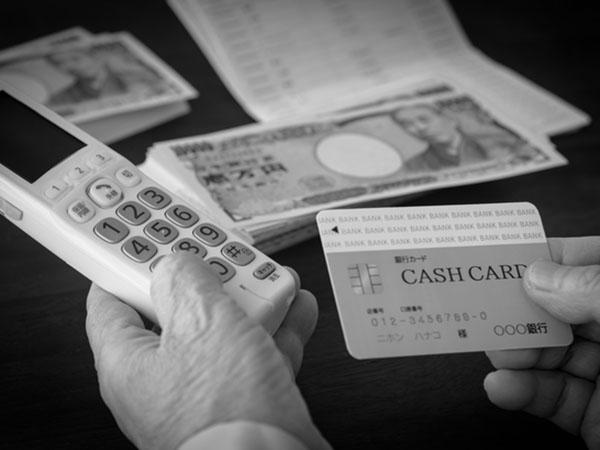 最新の特殊詐欺・悪質商法の特徴と防犯対策は?