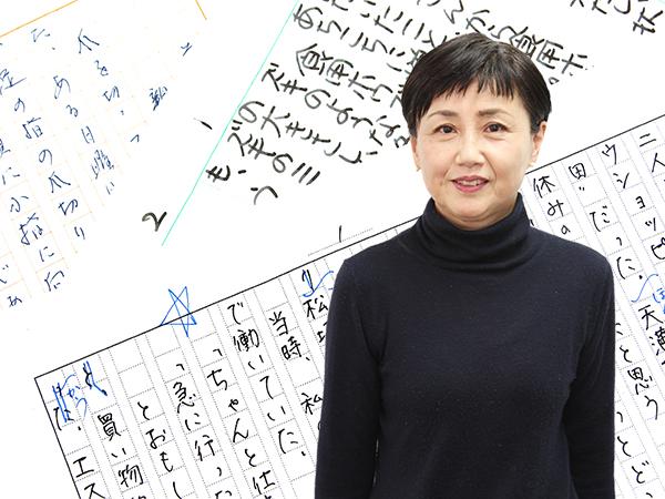 山本ふみこさんエッセイ通信講座第6回