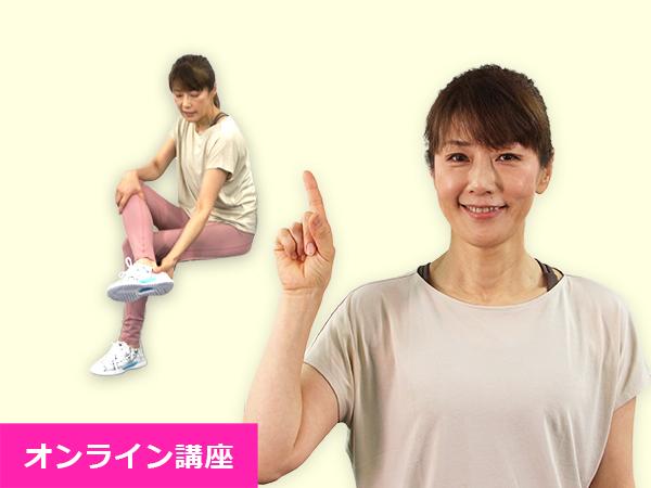 木村友泉さんのリンパケアメソッド