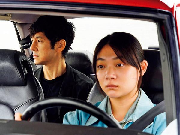 【映画レビュー】「ドライブ・マイ・カー」