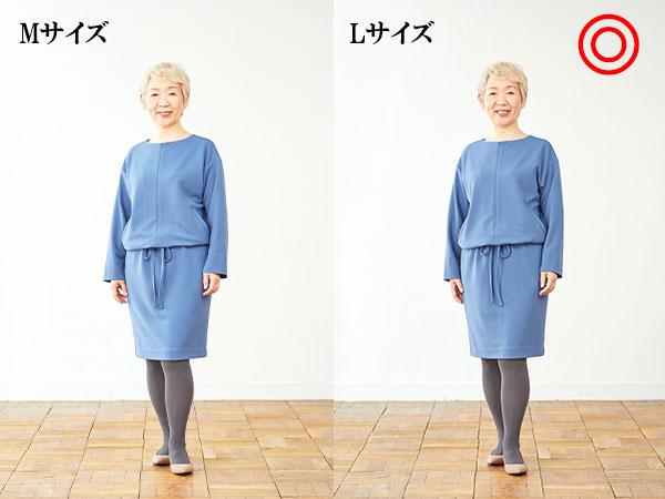 50代からの体型が素敵に変わるファッションテク!