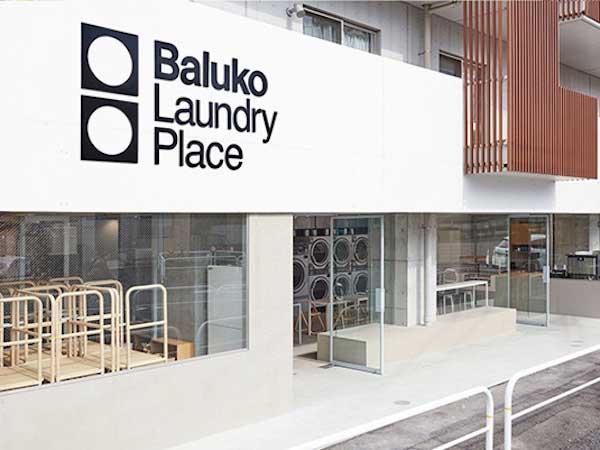 Baluko Laundry Place(バルコ ランドリー プレイス)