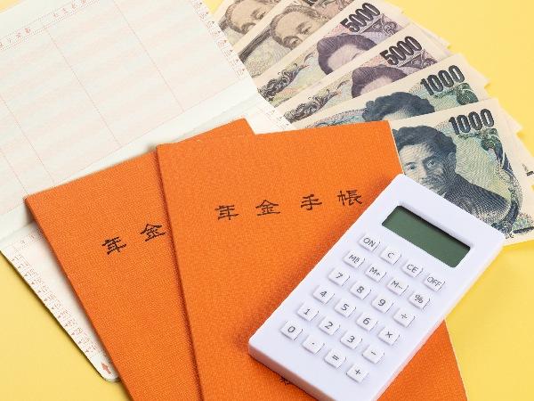 年金暮らしに朗報の「支援給付金」制度