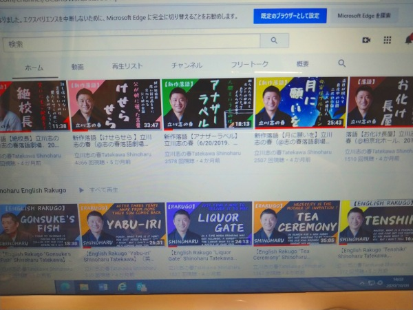オンライン落語動画