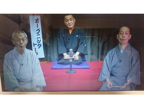 「文蔵組落語会 甚五郎三部作」