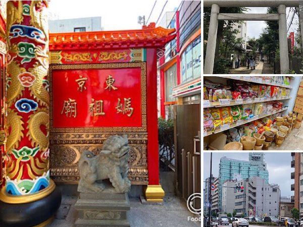日々の楽しみ都内散策。新大久保は韓国だけじゃない!