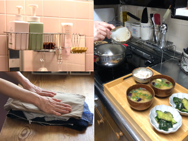 家事の時短テク