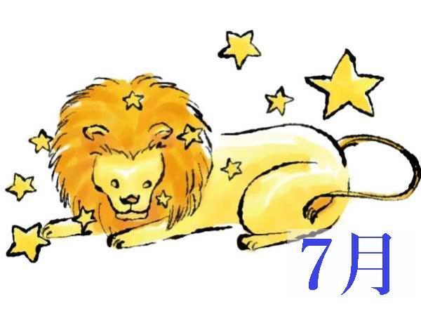 【2021年7月★獅子座】今月の運勢・無料占い